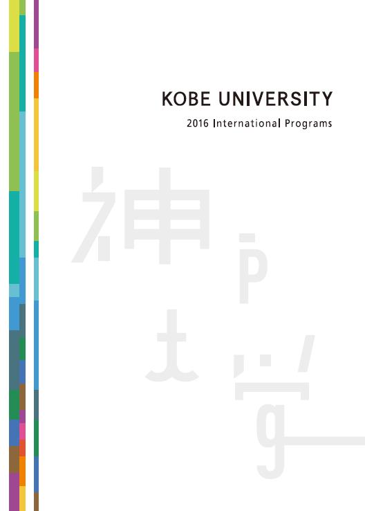 - International programs office ...
